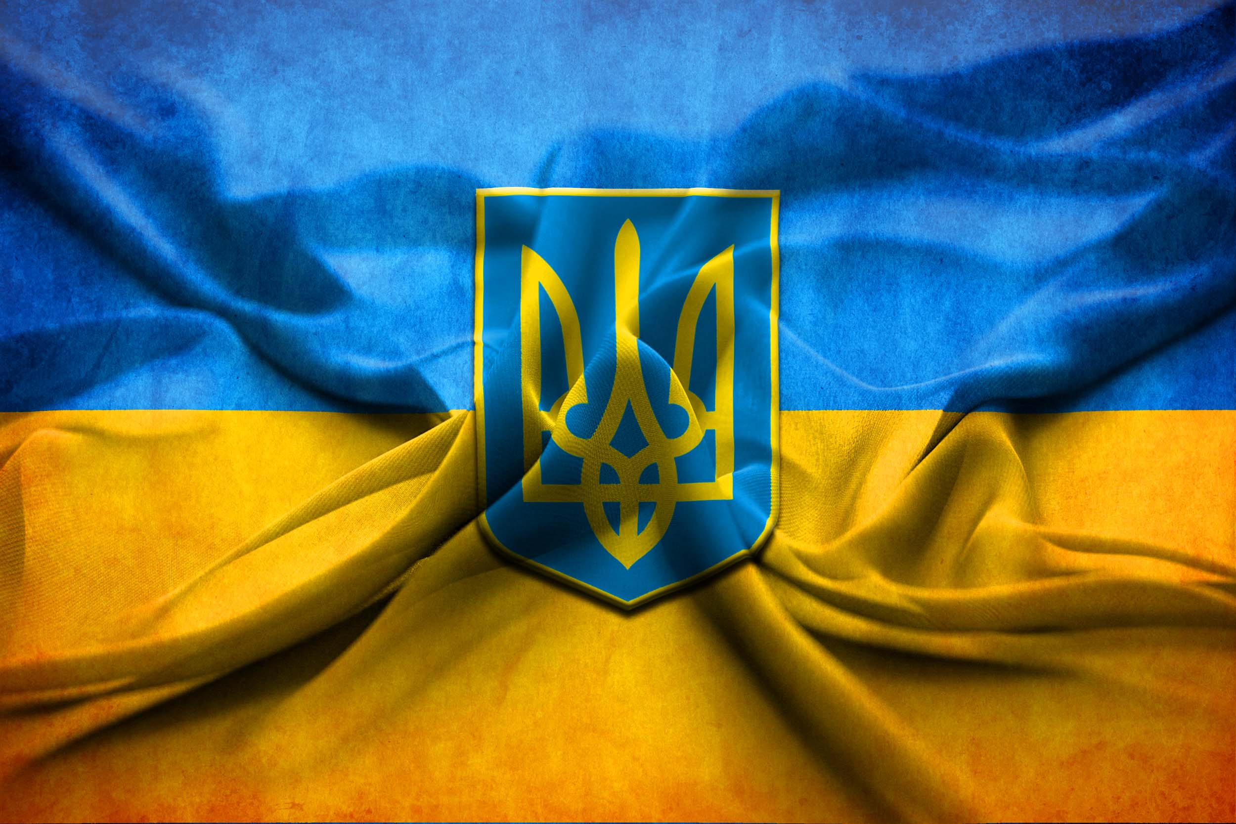 Stylized Ukrainian Flag with crest